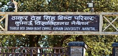 D.S.B Campus Nainital